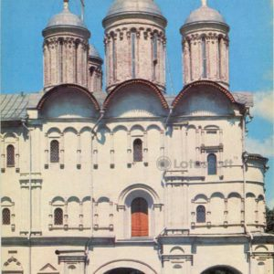 Cathedral of the Twelve Apostles, 1985