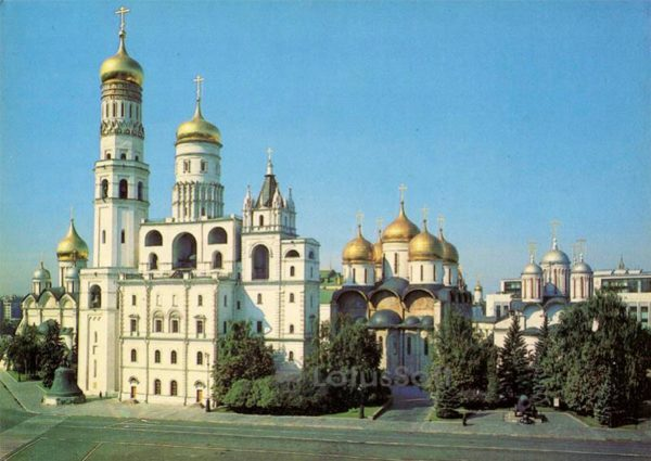 "Bell Tower ""Ivan the Great"" and belfry, 1985"