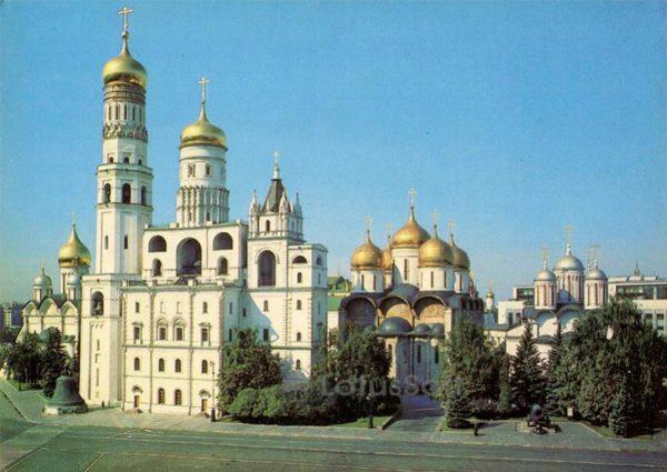 """Колокольня """"Иван Великий"""" и звонница, 1985 год"""