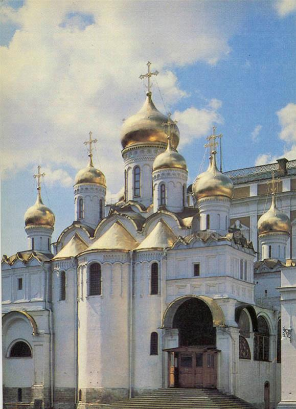 Cathedral of the Annunciation, 1985