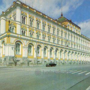 Большой Кремлевский дворец, 1985 год