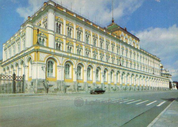 Grand Kremlin Palace, 1985