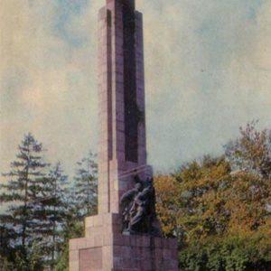 Шауляй. Памятник повстанцам 1863 года, 1973 год