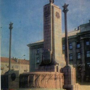 Monument to Soviet soldiers liberators. Siauliai, 1973