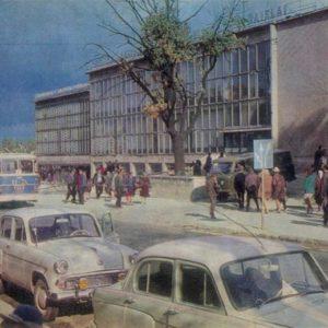 Shopping center. Siauliai, 1973