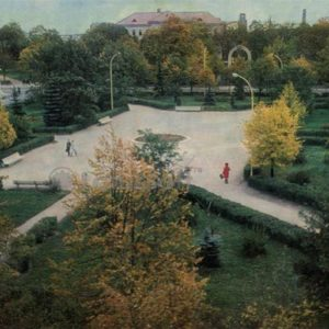 Victory Square. Siauliai, 1973