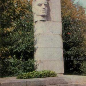 Monument Komsomol B. Grigas. Siauliai, 1973