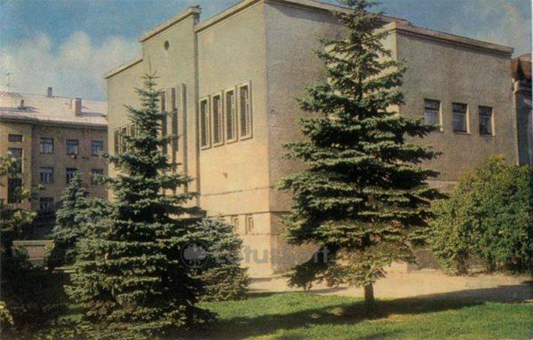 Драматический театр. Шауляй, 1973 год