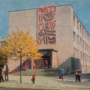 The fifth high school. Siauliai, 1973