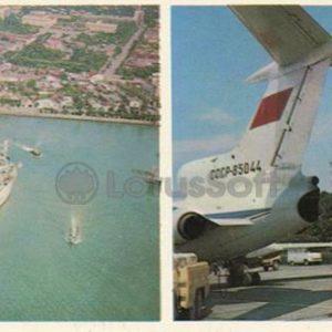 В Сухумской бухте. Аэропорт. Сухуми, 1978 год