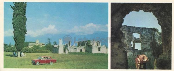 Lykhny village. The ruins of the palace. The monument of architecture in the X, 1978