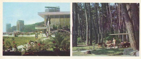 The resort Pitsunda, 1978