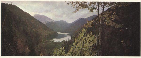 Lake Riza, 1978