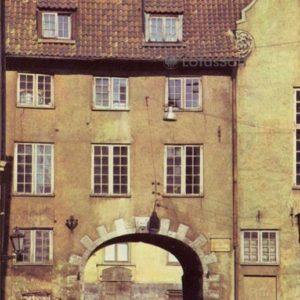 Шведские ворота. Рига, 1981 год