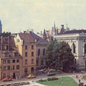 Государственная филармония Латвийской ССР. Рига, 1981 год