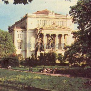 Государственный Академический театр оперы и балета Латвийской ССР. Рига, 1981 год