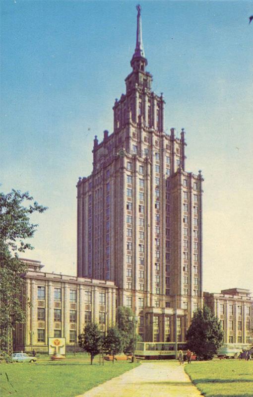 Академия наук Латвийской ССР, 1981 год