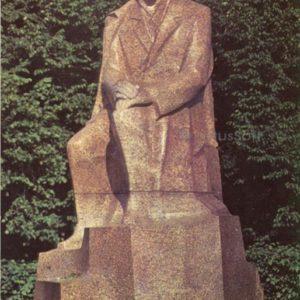 Monument to Rainis. Riga, Komunari area, 1981