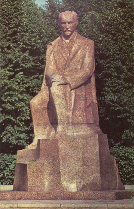 Памятник Я. Райнису. Рига, площадь Комунару, 1981 год