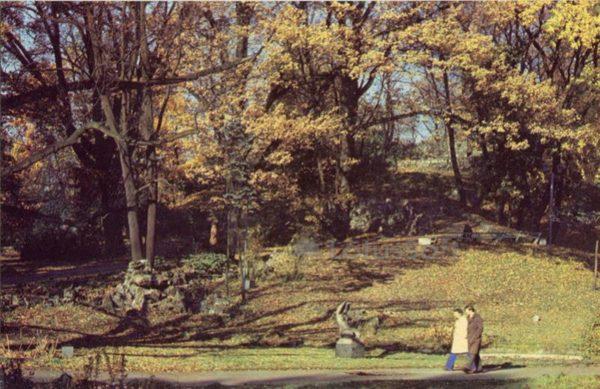 "Парк ""Бастейкалис"". Рига, 1981 год"