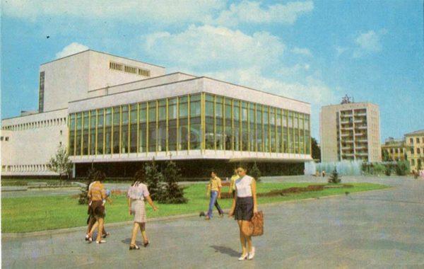 Государственный театр оперы и балета. Днепропетровск, 1976 год