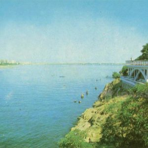 Вид на город с Днепра. Днепропетровск, 1976 год