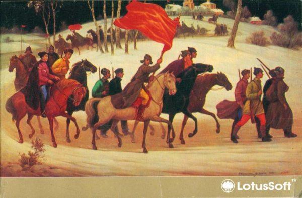 Glory to the Soviet Army, 1972