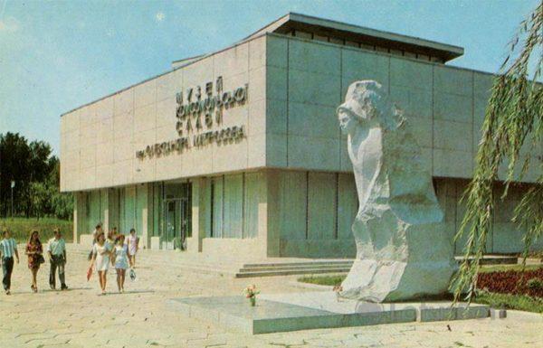 Музей Комсомольской славы им. А. Матросова, 1976 год