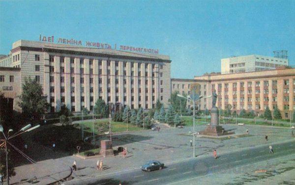 Площадь им. В.И. Ленина, 1976 год