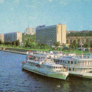 Baywalk. Dnipropetrovsk, 1976