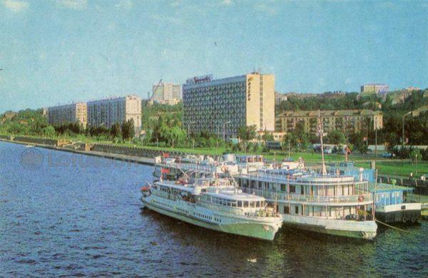 Набережная. Днепропетровск, 1976 год