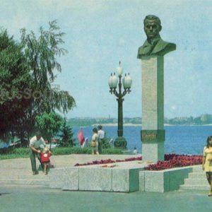 Памятник Герою Советского Союза Н. И. Сташкову. Днепропетровск, 1976 год