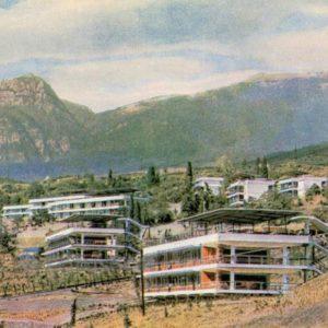 Артек, 1966 год