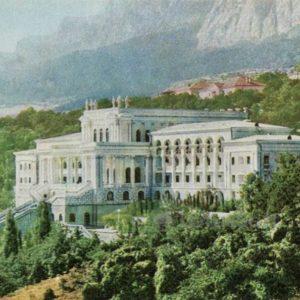 "Crimea. Sanatorium ""Ukraine"", 1966"