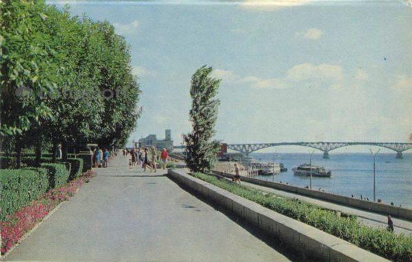 Saratov, 1972