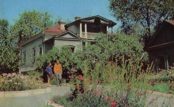 Дом-музей Г. Чернышевского. Саратов, 1972 год
