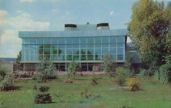 Drama Theater named after Karl Marx. Saratov, 1972