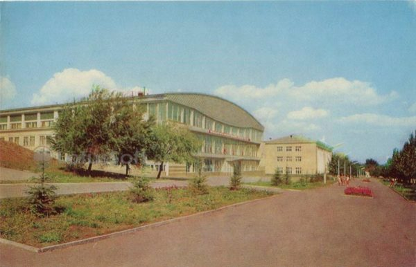 "Ice Palace ""Crystal"". Saratov, 1972"