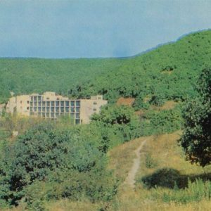 "Sanatorium ""October gorge."" Saratov, 1972"