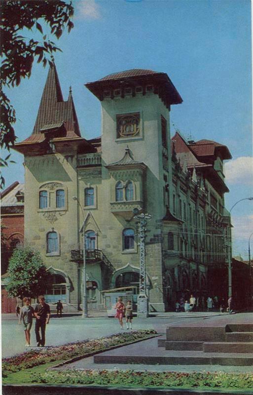 State Conservatory. LV Sobinova, 1972