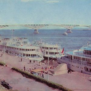 Passenger moorings river station. Saratov, 1972
