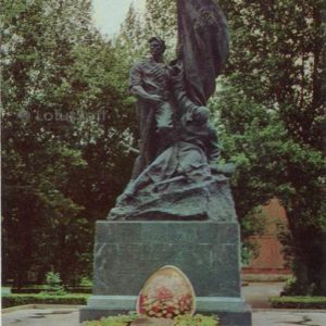 Monument to the fighters of the revolution in 1917 Saratov, 1972