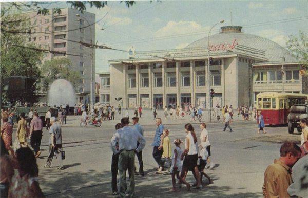 Kirov Square and State Circus. Saratov, 1972