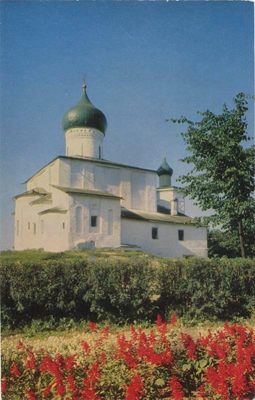 Церковь Василя на Горке. 1413 г. Псков, 1969 год