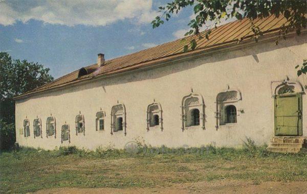 Вторые палаты Меньшиковых. XVII в. Псков, 1969 год