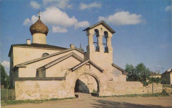 Образская церковь. 1487 г. Псков, 1969 год