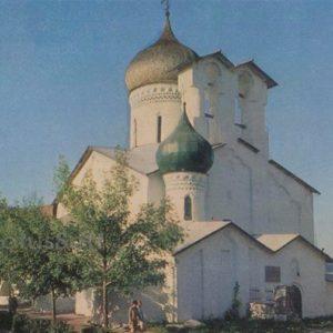 Church of St. Nicholas with a shrunk. 1537 Pskov, 1969