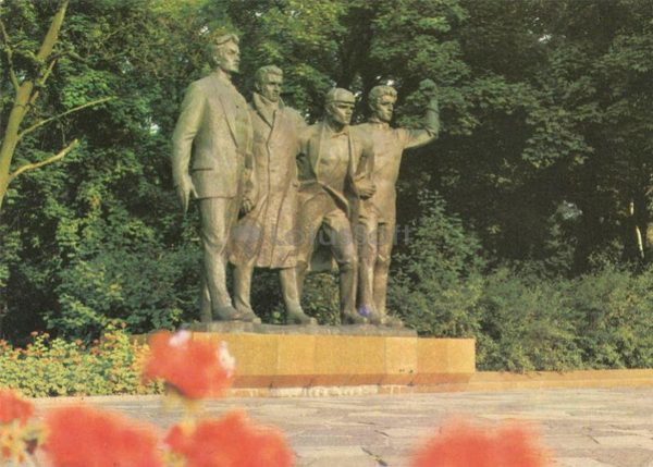 Памятник четырем коммунарам. Каунас, 1986 год