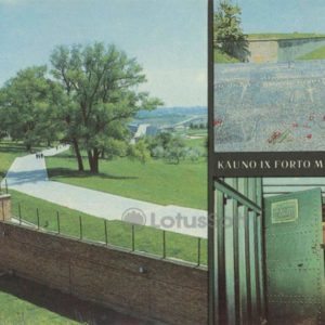 Memorial IX fort. Kaunas, 1986