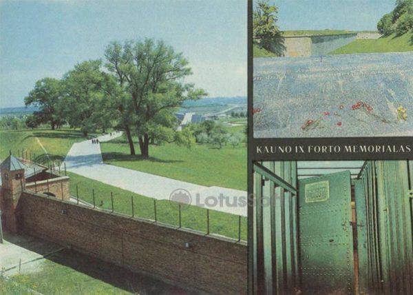 Мемориал IX форта. Каунас, 1986 год